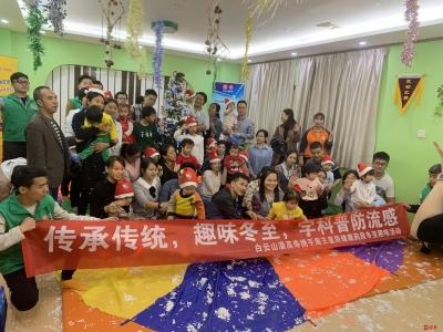 學科普防流感,白云山潘高壽聯合海王星辰健康藥房舉辦冬至趣味活動