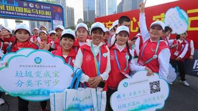 """300名""""美麗深圳""""志愿者服務""""深馬"""",成為賽場上一道別樣的風景線"""