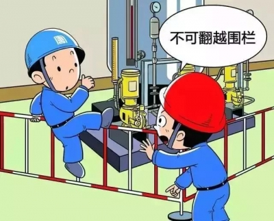 """@深圳工友們:這33條致命""""紅線"""",萬萬碰觸不得!"""