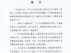 快訊|廣州傳統花市提前至今日18時前結束,出行留意!