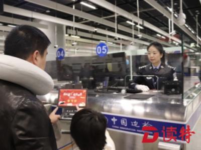 """""""被暖到了!""""西九龍邊檢站在查驗前臺推出新春問候小程序"""