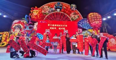 连续三年获央视报道 深圳欢乐灯会热力爆表