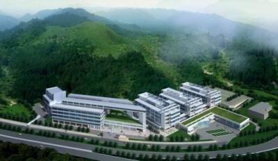 """宝安区疾控中心举办""""深圳先行示范区的使命与梦想""""专题讲座"""