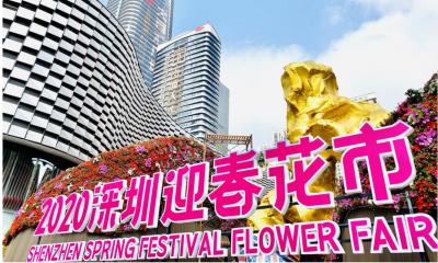 逛花市啦!深圳最美花市即將來臨