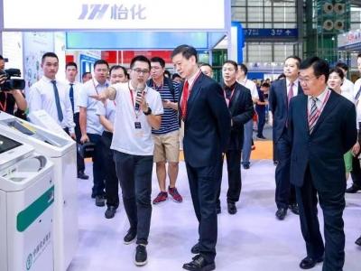 深圳怡化赢得跨国知识产权纠纷案