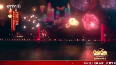 """深圳公司1500架无人机大湾区上演""""人机共舞""""天幕秀"""