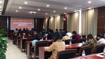 坪山區召開2019年度全區法律顧問工作總結暨經驗交流會