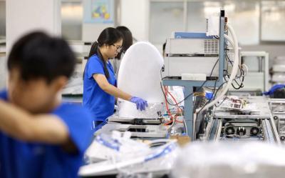 新消费引领产业升级,阿里巴巴发布广东制造业转型升级报告
