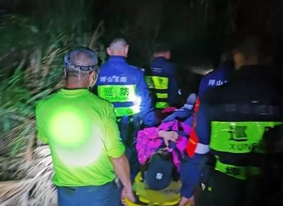 爬山爬到骨折!深圳女子登田頭山被困,救援隊徹夜搜尋