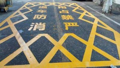 人民日报:小区停车难、占用违法成本低 消防通道堵局待解