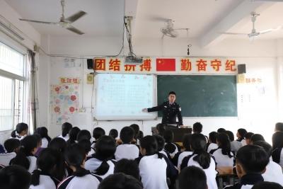 营造平安假期 深汕开展安全知识进校园活动