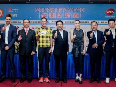 深圳公開賽為新十年拉開序幕