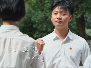 原創廉潔歌曲《一路清風》MV上線,風采十足!
