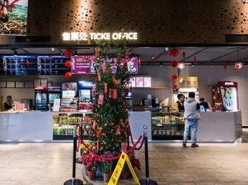 广东各影院加强防控管理,建立特殊时期退票机制