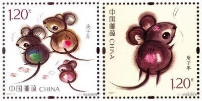 """""""精灵鼠小弟""""特种邮票首发!鼠到福来 灵鼠贺穗"""