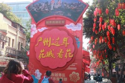 廣州傳統花市提前至24日18時前結束