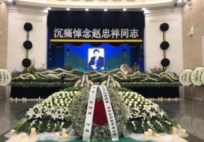趙忠祥追悼會配樂是《動物世界》 倪萍、朱軍現身悼念