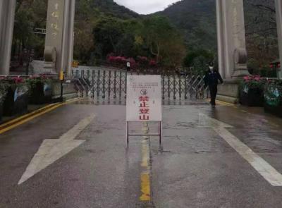 梧桐山等三處深圳風景區暫停開放,提醒市民避免近距離接觸野生動物