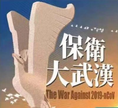 """共守一座城!武大深圳校友会为战""""疫""""已募捐1871万元"""