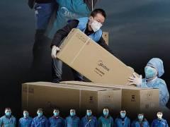 方洪波致信美的10万员工:今年经营风险激增,但绝不因此裁员一人