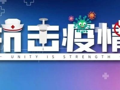 东莞开展企业复工复产第二轮督导检查