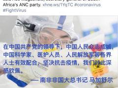 """战胜疫情,为什么""""中国一定能""""?"""