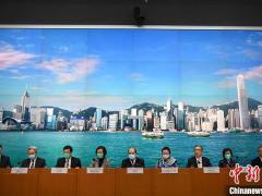 内地居民前往香港地区商务签注2月7日起暂停办理