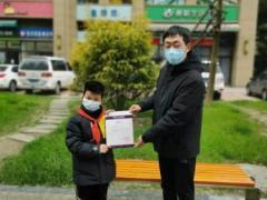 四川两位小朋友将攒了7年的压岁钱全部捐给武汉小朋友