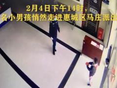 """""""国家有难,匹夫有责""""惠州8岁男孩捐压岁钱支援武汉"""