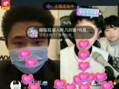 傳遞抗疫互助正能量  武漢公益酒店人抖音直播