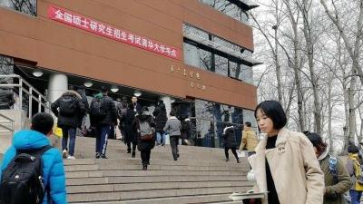 2020年同等学力人员申请硕士学位考试报名推迟