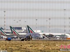 罗马机场将强化出租车管理 取缔非法出租车经营