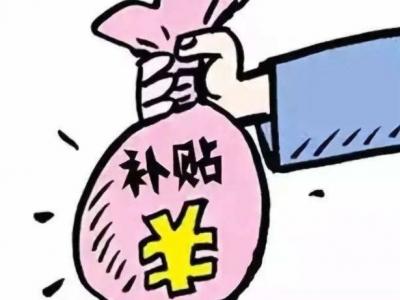 福田职工适岗培训有补贴,符合条件的企业可按程序申请