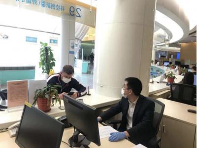 深圳市外國人來華工作許可服務窗口節后恢復正常辦公