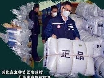"""24小時應急值守、緊急馳援應急物資……深圳應急人在""""疫""""線"""