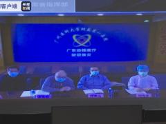 钟南山院士为云南新冠肺炎重症患者远程视频会诊
