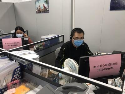 """關愛最美""""逆行者""""  坪山區開展醫護人員心理輔導"""