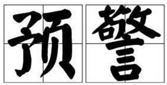 深圳严禁任何校外培训机构开展任何形式线下培训