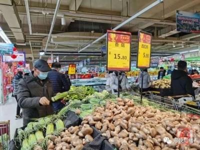 商務部:批發市場、超市、便利店、社區菜店等應盡快恢復營業