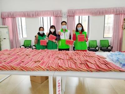 """东莞企石赠送541个""""爱心包"""",温暖了这些特殊群体!"""