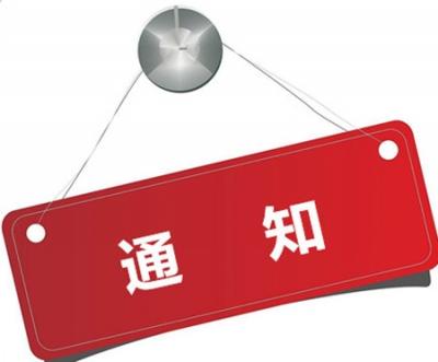 """重要!深圳暂停""""三项岗位""""人员培训及考试工作"""