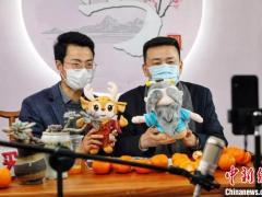 """浙江衢州:市长网上当""""主播""""为果农站台"""