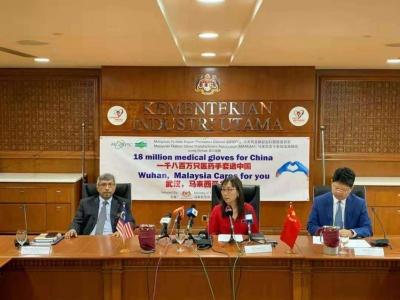 馬來西亞駐華大使攜馬來西亞旅游局及球星李宗偉為武漢送祝福