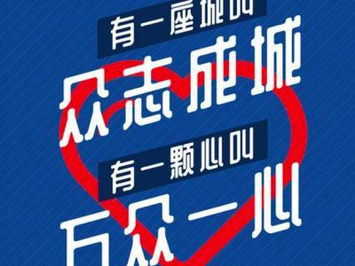 注意!申报第一批疫情防控重点保障企业名单!深圳惠企政策进入落实阶段