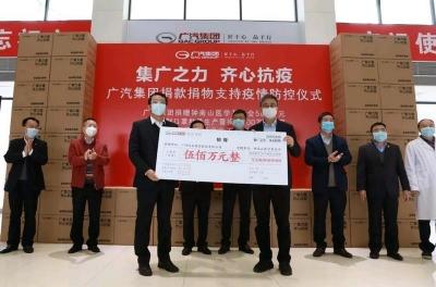 日产能将达百万!广汽自制口罩正式批量生产,钟南山视频祝贺