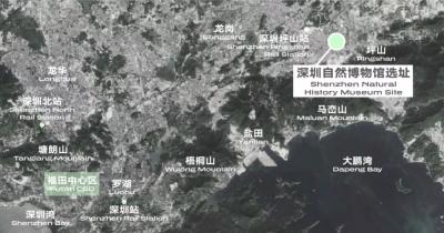 坐標坪山,深圳自然博物館期待您的建議