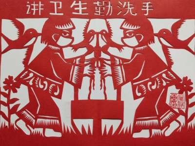 精巧剪纸,别出心裁!深圳民间艺术家致敬一线抗疫工作者