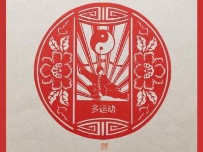 艺术家袁曼君创作抗疫系列剪纸作品