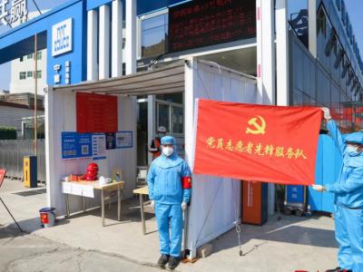 """中建南方開展黨員""""三創三亮""""  推進地鐵13號線復工復產疫情防控"""