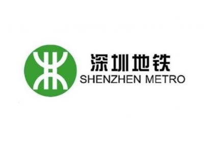 深圳地铁发行全国首单轨道交通企业疫情防控公司债